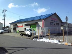 カワサキオート酒田