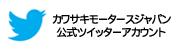 Kawasaki_JPNをフォローしましょう