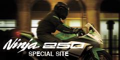 Ninja 250スペシャルサイト