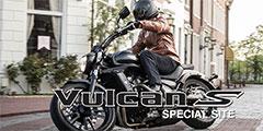VULCAN Sスペシャルサイト