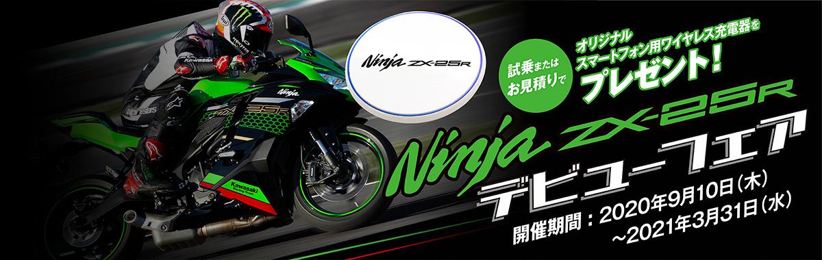 モーターサイクル ( オートバイ / バイク ) - 株式会社カワサキ ...